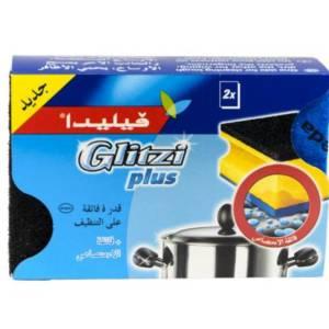 Vileda 2 Éponges extra récurant Glitzi plus