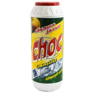 CHOC Poudre à recurer Citron 500g